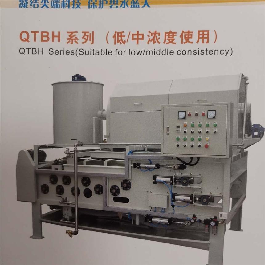 吉井环保 污泥脱水机 QTBH系列 厂家直销产品