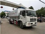 北京城區30方散裝飼料車廠家直銷價格
