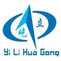 東莞市屹立塑膠有限公司Logo