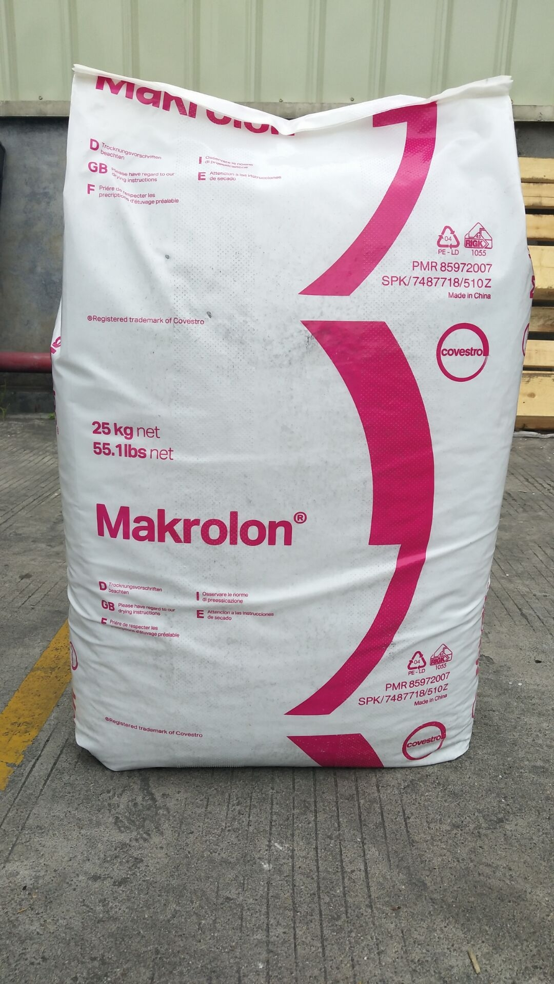 拜耳 PC Bayer Makrolon 2405廠家