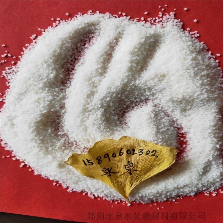 宜春-批發陰離子聚丙烯酰胺