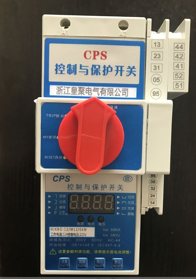 XCPS-45G/320/20A