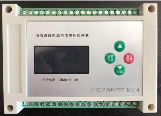 SFPM1-V价格-选型手册