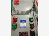 防爆远程控制箱价格