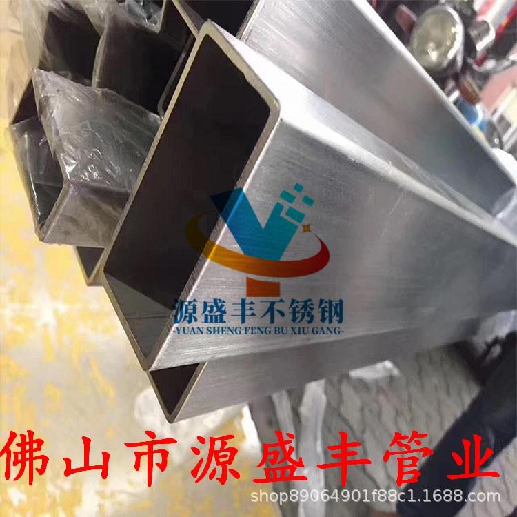 上海寶山區201 304不銹鋼管不銹鋼裝飾管現貨直發