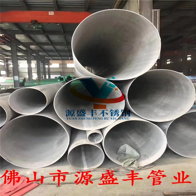 湖南岳陽市201不銹鋼圓管裝飾用管樓梯扶手管現貨直發