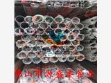 不銹鋼管201不銹鋼圓管530*6.0佛山不銹鋼管廠家供貨