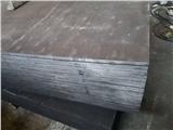 大興區瀝青木屑板實惠的
