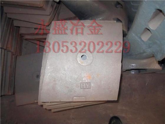 三一重工60站搅拌机配件耐磨弧衬板、侧衬板、边衬板生产厂家