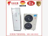 防爆空调 安徽厂家直销亚博有网页版各种品牌款式大小防爆空调