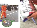 湖南永州冷补灌缝胶供应商详述路面补救成功案例
