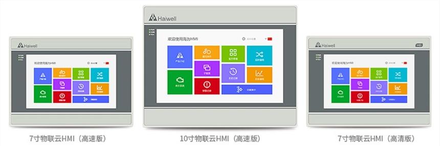 C10S-G物联网云屏编程及远程控制