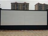 深圳标准A款钢结构围挡 中建工程项目专用围墙 加厚装配式钢结构围挡