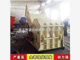 平远县钢渣粉碎机围绕应用场景呈现