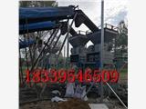 煤炭定量包裝機38塊煤裝袋機49塊煤灌包機