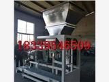 工業鹽自動灌包機工業鹽自動定量包裝機