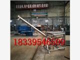 化工粉剂螺旋上料机/粉末环保螺旋输送机