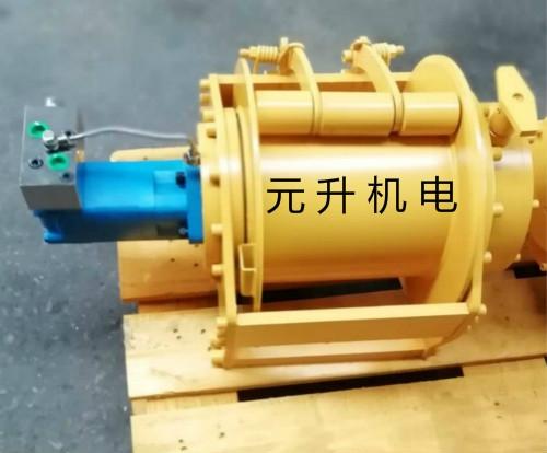 中小型液壓絞車卷揚機及液壓馬達卷揚機發展趨勢