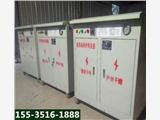 郑州48KW桥梁养护器小型蒸汽发生器生产厂家