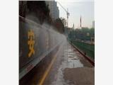 资讯:喷淋系统围挡喷淋微雾喷淋降尘辽宁大连