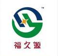 廊坊福久環保科技有限公司