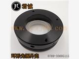天津君誠工業體系遮光性高環形光源外殼專業設計廠家