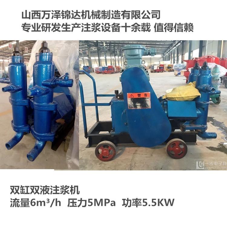 德陽達州單缸活塞式砂漿泵 電動液壓注漿機