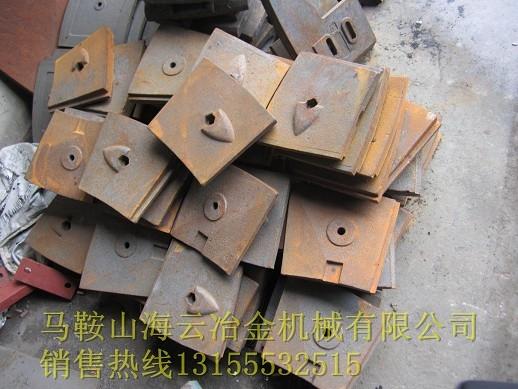 北京華貝爾180站攪拌機葉片、北京華貝爾耐磨襯板、攪拌臂生產廠家