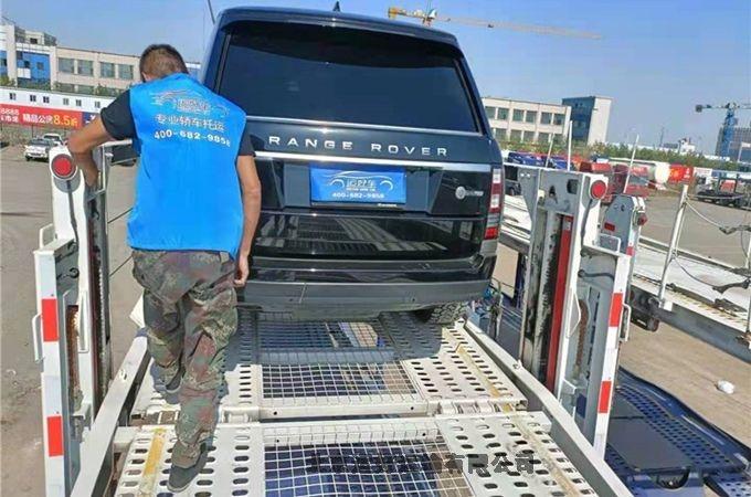 乌鲁木齐市米东区到淄博小轿车/小汽车拖运公司运车的步骤