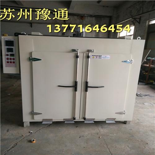 硅膠二次硫化烘箱 印制板烘箱 絕緣樹脂固化烘箱 電路板烘箱 電機專用烘箱