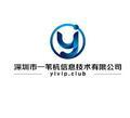 深圳市一苇杭信息技术德赢体育平台下载
