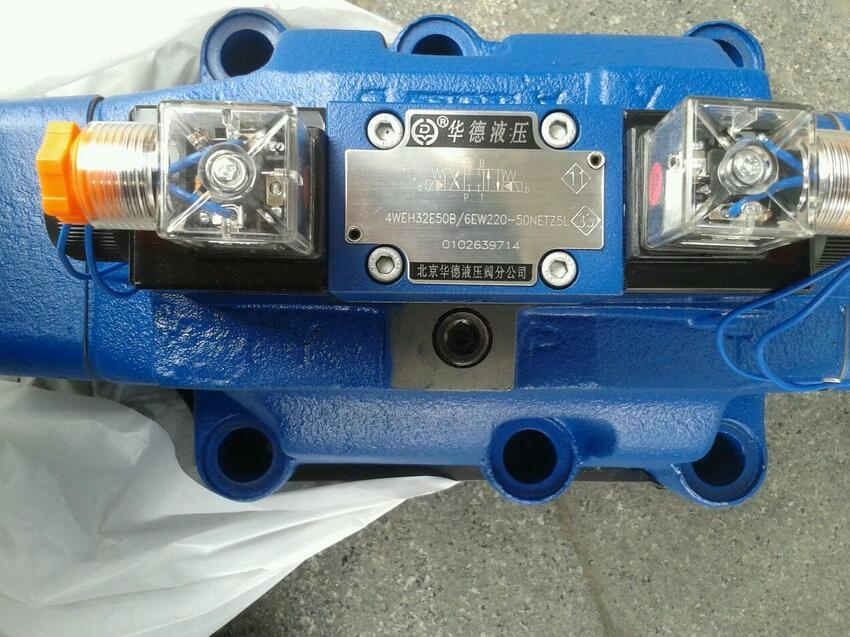 DR20-6-50B/50YM北京華德先導式減壓閥供應現貨