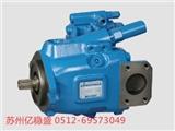現貨出售2520V10臺灣海特克HYTEK葉片泵