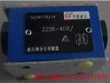 華德流量控制閥品質可靠,2FRM5-31B/6Q,2FRM6A36-20B/1.5Q