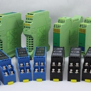 PH42177A  PH42377A 二入二出双通道信号隔离器