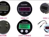 2088A-LCD无源液晶表头价格/压力变送器表头特点/温度变送器表头