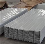 供甘肃天水彩钢板和陇西900#彩钢板