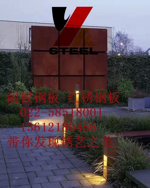 锈钢板生锈药水=计量方式今日资讯渭南市