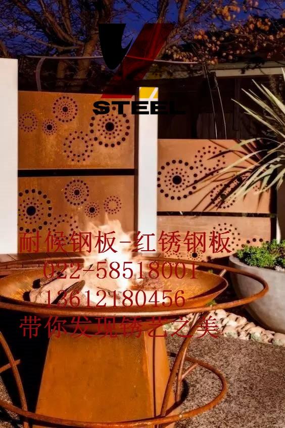 锈红钢板大连市钢板做旧药水%价格优惠