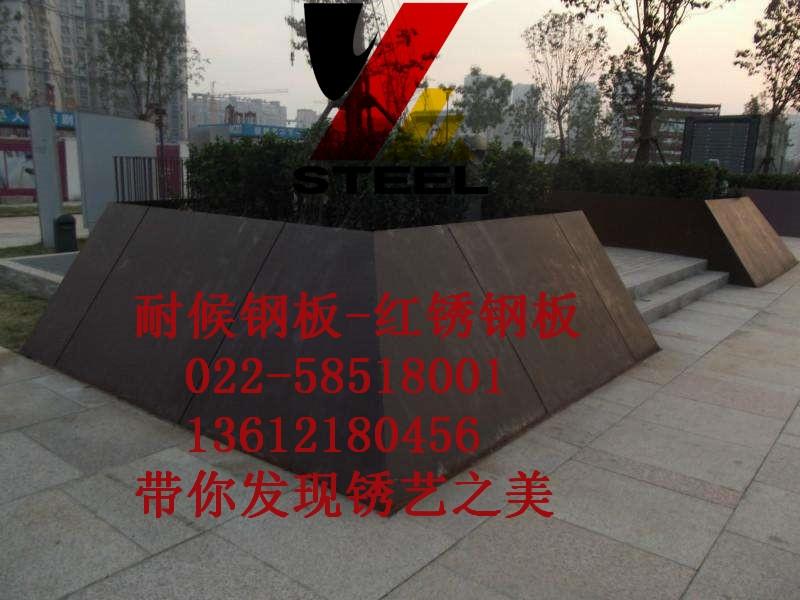 红锈色耐候钢种植池宣城市厂家直销-诚信推荐