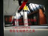 耐候钢板 通辽市生产厂家