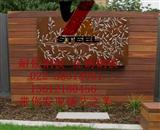 红锈色耐候钢种植池嘉兴市钢板做旧药水报价合理