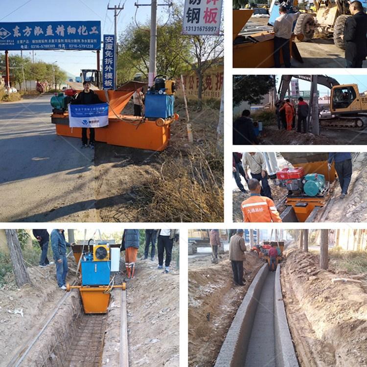 公路邊溝成型機供應西藏
