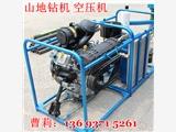 广西便携式小型勘探钻机 分体式钻机 液压山地钻机型号