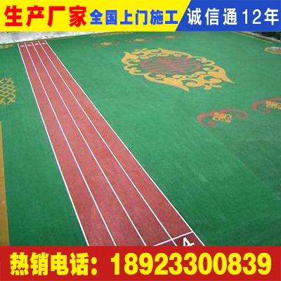 中山epdm幼儿园塑胶跑道厂家直销