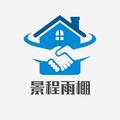 重庆景程雨棚厂