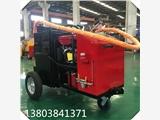 新聞:襄陽市樊城區50l路面灌縫機的生產廠家