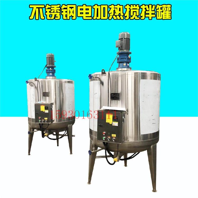 108膠水加熱攪拌罐不銹鋼保溫反應釜化工聚合物高速刮壁攪拌桶