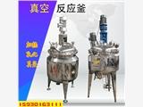 液体搅拌罐不锈钢甲醇搅拌桶电加热化工搅拌罐反应釜发酵罐