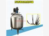 張家口不銹鋼304不銹鋼攪拌罐車用尿素電加熱攪拌罐配液罐